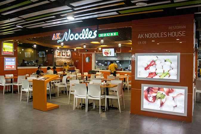 AK Noodles House