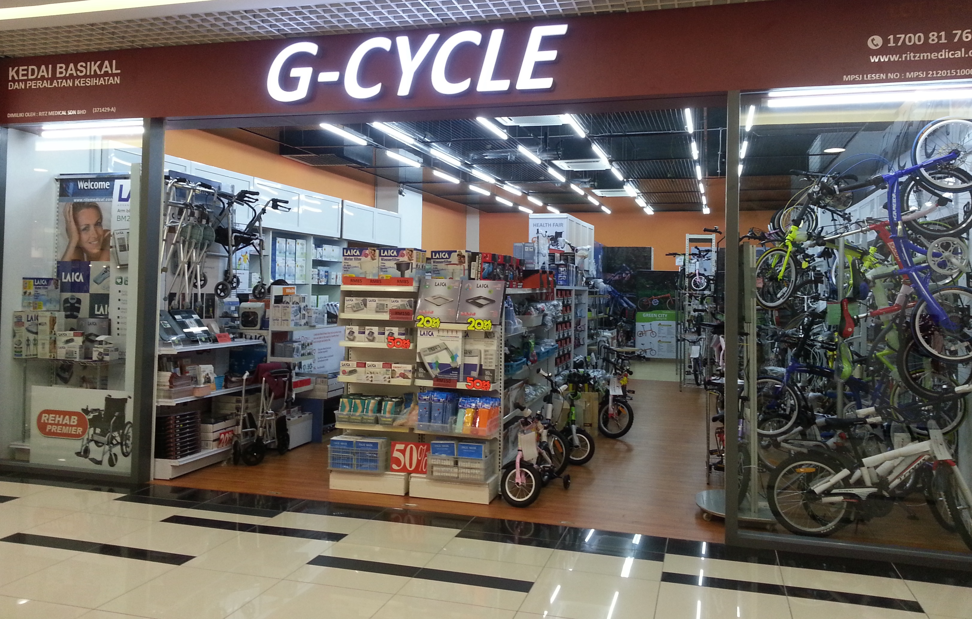 G-Cycle